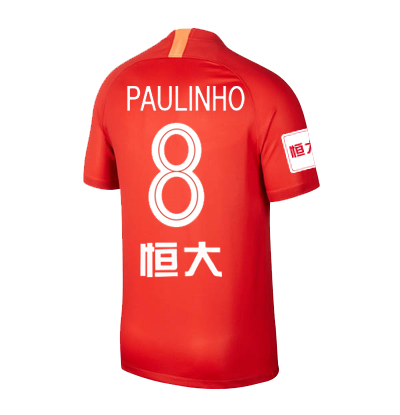 c261f5ce8e4 2019 Guangzhou Evergrande Chinese Super League Soccer jersey ...